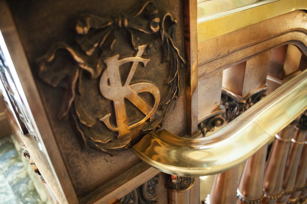 KS Stairway